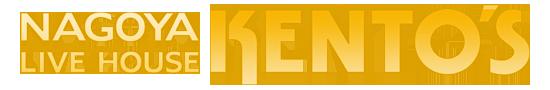 名古屋ケントス公式サイト