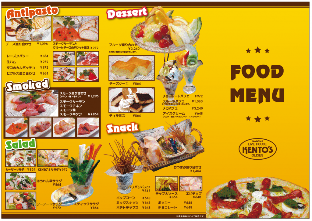 menu_1